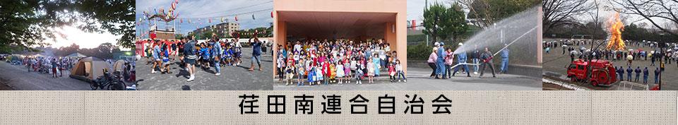 https://edaminami.sakura.ne.jp/